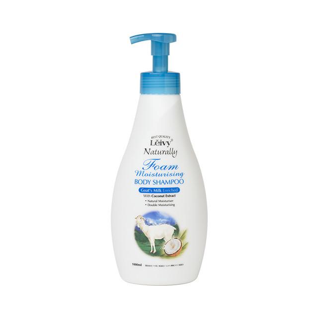 泡タイプ。ゴートミルク配合もっちり&しっとり泡がお肌を包み込むように洗います。
