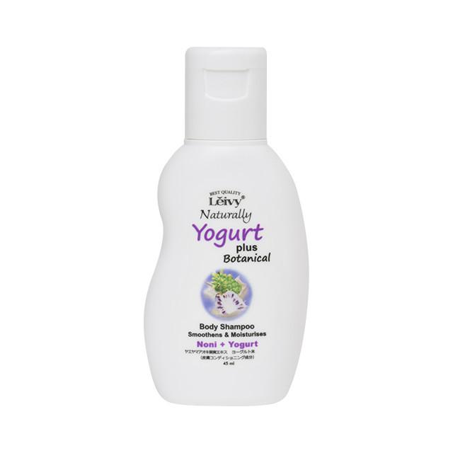 お肌のキメを整え、ふっくら潤いある柔らかな肌に。アボカド配合で、潤いを保護し乾燥を防ぎます。