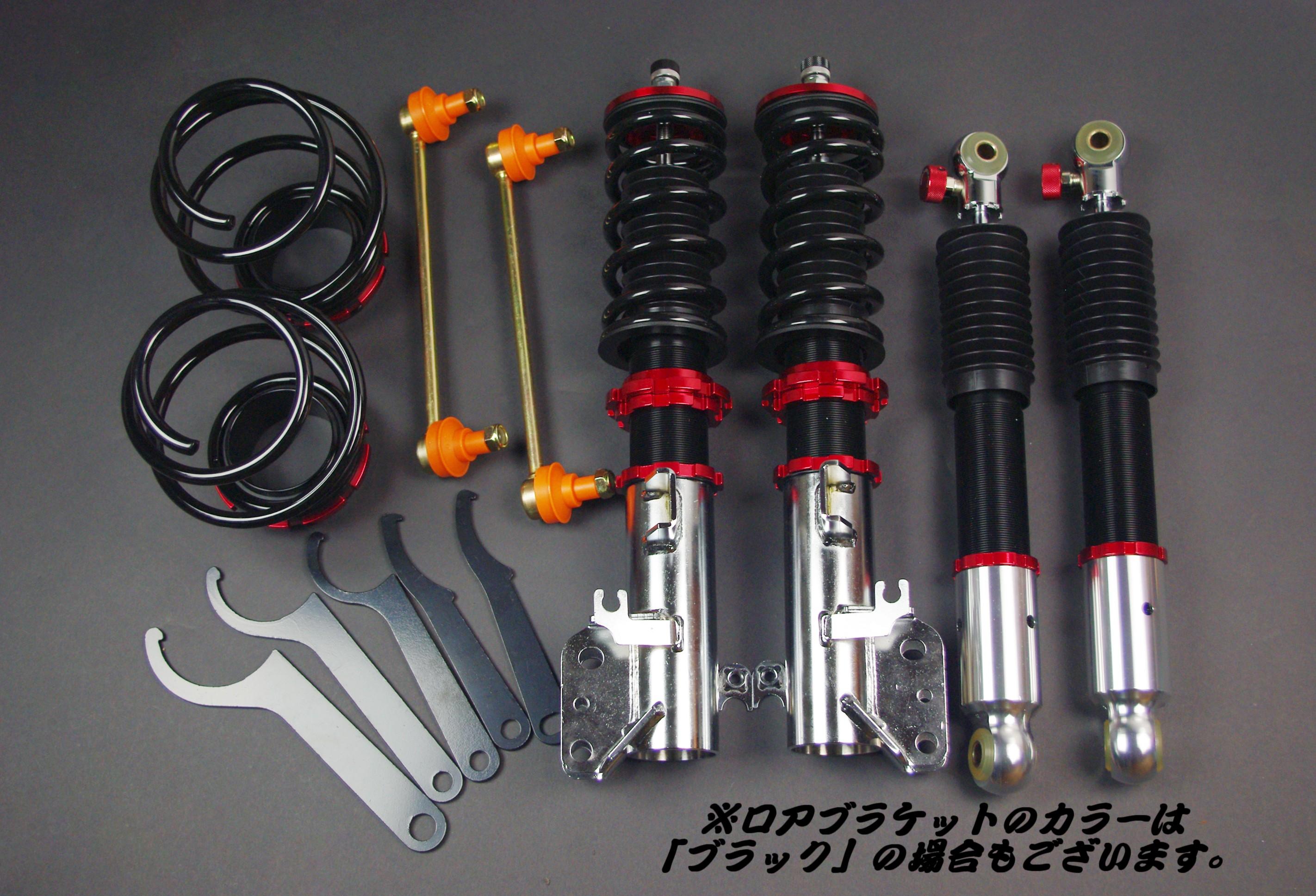 【ダイハツ】【ミラ (ミラジーノ) 】 L710S(V) B-MAX車高調