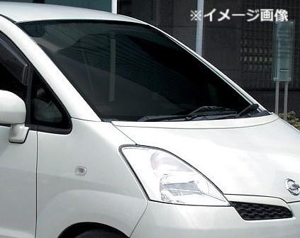 【塗装済】モコ MG21S ボンネットスポイラー LYSシリーズ