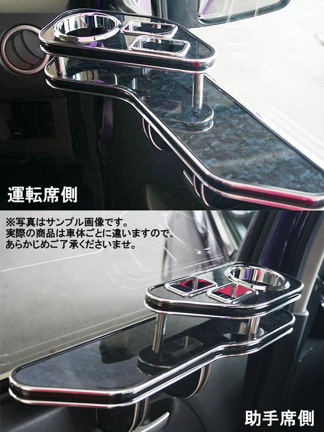 【ダイハツ】【アトレー】S321,S331(07/9-) サイドテーブル