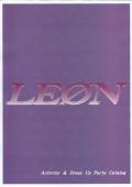 LEON商品カタログ(無料)