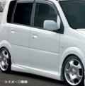 【塗装済】ムーヴカスタム L150S、L160S サイドステップ LYSシリーズ