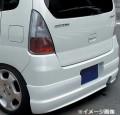【塗装済】MRワゴン・MF21S(後期) リアハーフスポイラー LYSシリーズ
