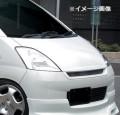 【塗装済】MRワゴン・MF21S(前期) フロントグリル LYSシリーズ