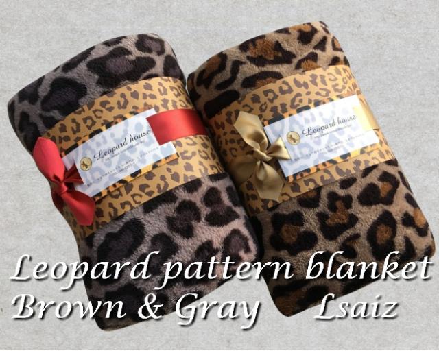 ブランケット ヒョウ柄 ひざ掛け ペット用140×100 レオパード柄のすてきなブラウン&グレー