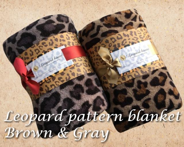 ブランケット ヒョウ柄 ひざ掛け ペット用 70×100 レオパード柄のすてきなブラウン&グレー