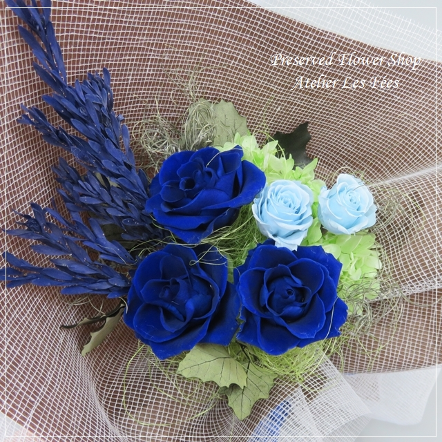 青バラの花束