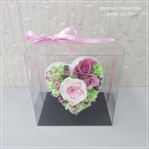 Coeur Rose Blanc