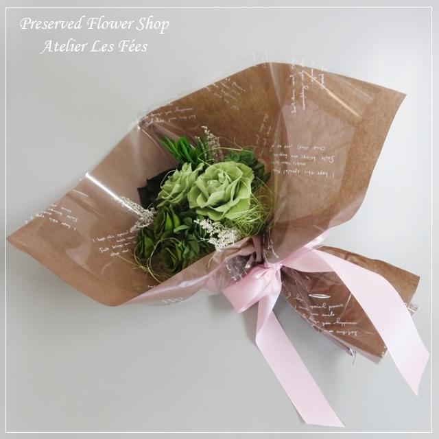 グリーンローズの花束