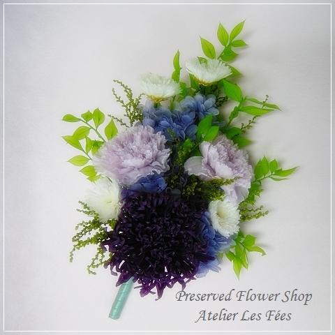 Memoire Violet