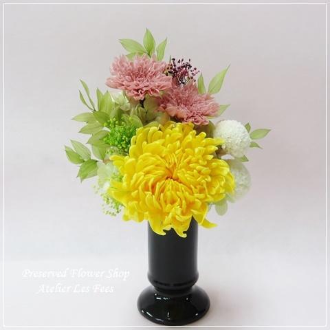 ChrysanthemeⅡ