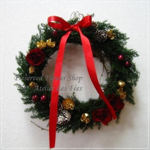 Couronne Noel