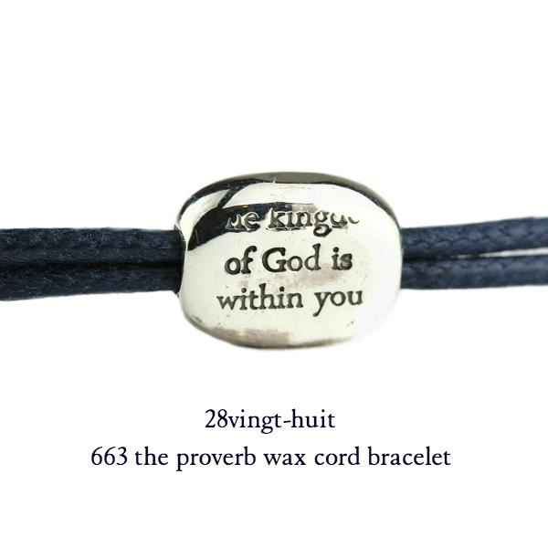 28vingt-huit 663 格言 紐ブレスレット ワックスコード シルバー メンズ,ヴァンユイット the proverb Wax Cord Bracelet