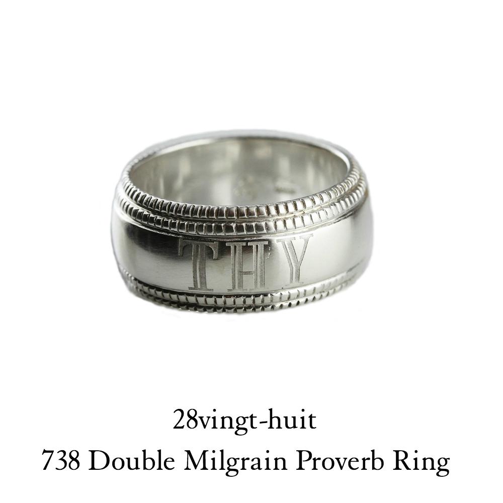 28vingt-huit 738 ダブル ミルグレイン 格言 リング メンズ シルバー,ヴァンユィット Double Milgrain Proverb Ring Silver Mens