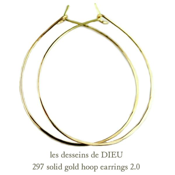 レデッサンドゥデュー 297 フープピアス ハンドメイド 18金 華奢,les desseins de DIEU Solid Gold Hoop Earrings K18