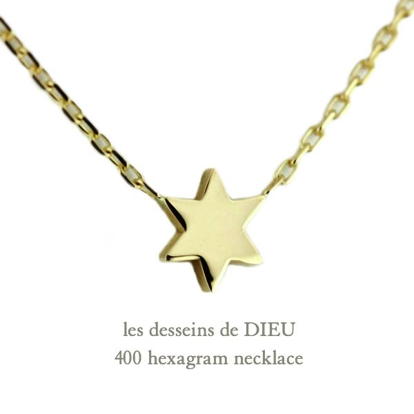 レデッサンドゥデュー 400 ろくぼうせい ロクボウセイ ヘキサグラム ネックレス 18金,les desseins de DIEU Hexagram Necklace K18