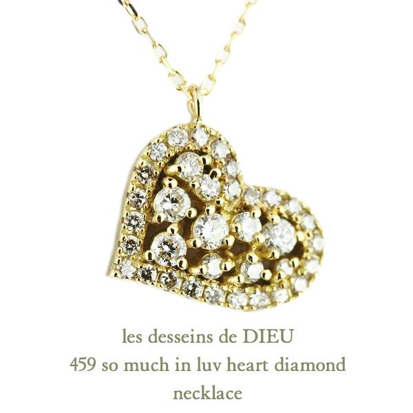 レデッサンドゥデュー 459 ハート ダイヤモンド ロング ネックレス 18金,les desseins de dieu Heart Diamond Necklace K18