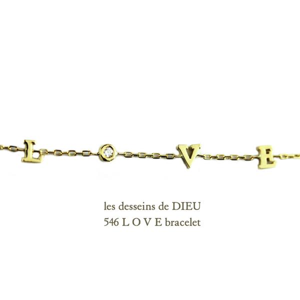 レデッサンドゥデュー 546 ラブ レタード ブレスレット 18金,les desseins de dieu LOVE Bracelet K18