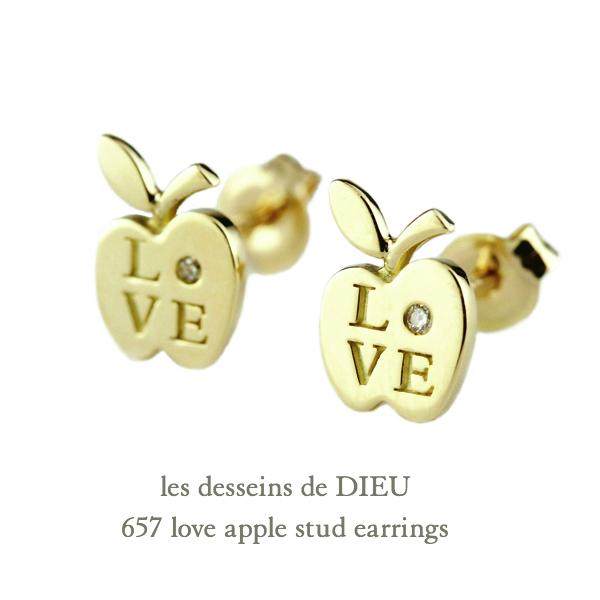 レデッサンドゥデュー 657 ラヴ アップル ダイヤモンド スタッド ピアス 18金,les desseins de DIEU Love Apple Stud Earrings K18