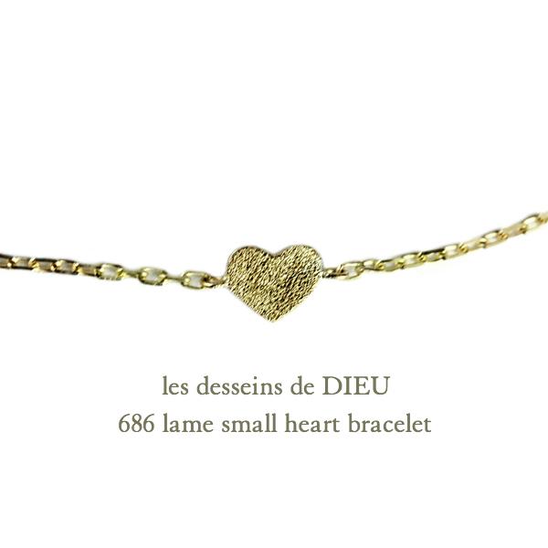 レデッサンドゥデュー 686 ラメ スモール ハート ブレスレット 18金,les desseins de DIEU Lame Small Heart Necklace K18