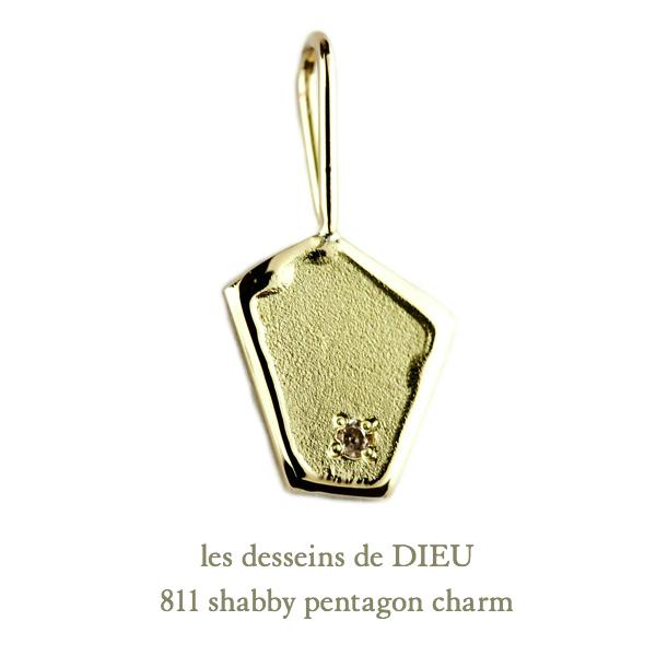 レデッサンドゥデュー 811 シャビー ペンタゴン 五角形 チャーム 18金,les desseins de DIEU  Shabby Pentagon Charm K18