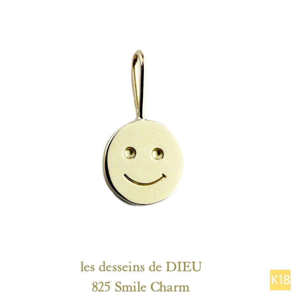 レデッサンドゥデュー 825 スマイル ニコちゃん 華奢チャーム ペンダントトップ 18金,les desseins de DIEU Smile Charm K18