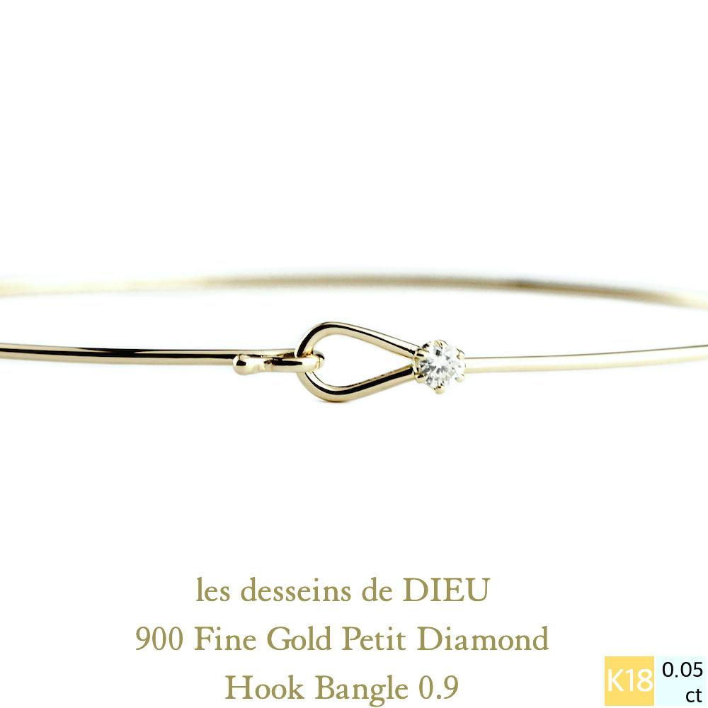 レデッサンドゥデュー 900 一粒ダイヤモンド ゴールド フック バングル 18金,les desseins de DIEU Hook Bangle Gold K18