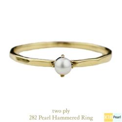 トゥー プライ 282 一粒 パール ハンマー ツチ目 華奢リング 18金,two ply Pearl Hammered Ring K18