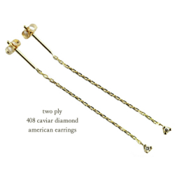 トゥー プライ 408 キャビア 一粒ダイヤモンド アメリカン ピアス 人気ランキング プレゼント ジュエリー 18金
