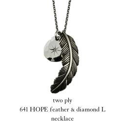 トゥー プライ 641 ホープ フェザー ダイヤモンド L ネックレス シルバー925,two ply hope Feather Diamond Necklace Silver925