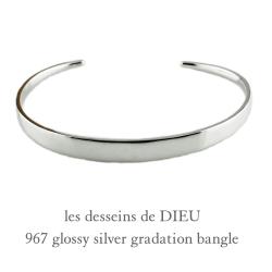 レ デッサン ドゥ デュー 967 グロッシー シルバー グラデーション バングル シルバー925,les desseins de DIEU Silver Bangle