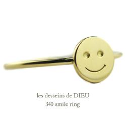 レデッサンドゥデュー 340 スマイル にこちゃん リング 華奢 18金,les desseins de DIEU Smiley Ring K18