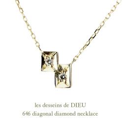 レデッサンドゥデュー 646 ダイアゴナル ダイヤモンド ネックレス 18金,les desseins de DIEU Diagonal Diamond Necklace K18