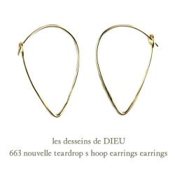 レデッサンドゥデュー 663 ティアドロップ フープピアス 18金,les desseins de DIEU Teardrop Hoop Earrings K18