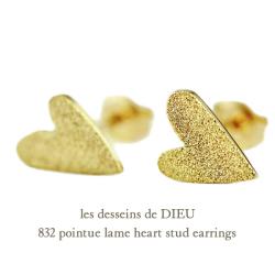 レデッサンドゥデュー 832 ラメ ハート スタッド ピアス 18金,les desseins de DIEU Lame Heart Stud Earrings K18