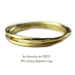 les desseins de DIEU 891 Trinity ring トリニティ 3連 リング レデッサンドゥデュー 槌目
