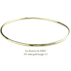レデッサンドゥデュー 917 ゴールド 金線 ハンドメイド バングル 18金,les desseins de DIEU Solid Gold Bangle 1.5ミリ幅 K18