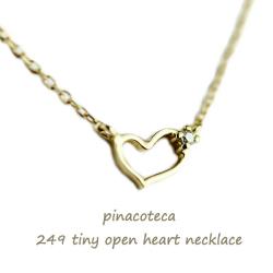 ピナコテーカ 249 タイニー オープン ハート 華奢ネックレス 18金,pinacoteca Tiny Open Heart Necklace K18