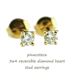 ピナコテーカ 364 一粒ダイヤモンド 4本爪 スタッド ピアス 0.05ct 18金,pinacoteca Solitaire Diamond Stud Earrings K18
