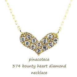 ピナコテーカ 374 バウンティ ハート ダイヤモンド 華奢ネックレス 18金,pinacoteca 374 Bounty Heart Diamond Necklace K18