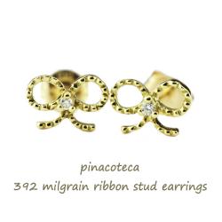 ピナコテーカ 392 ミル打ち リボン スタッド ピアス 18金,pinacoteca Milgrain Ribbon Diamond Stud Earrings K18