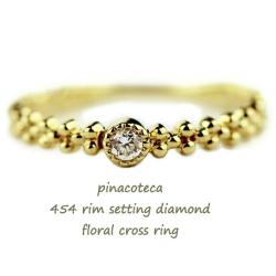 ピナコテーカ 454 一粒ダイヤモンド 華奢リング 重ね付け プレゼント ブランド 18金,pinacoteca Solitaire Diamond Ring K18