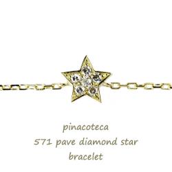 ピナコテーカ 571 パヴェ ダイヤモンド スター 華奢ブレスレット 18金,pinacoteca Pave Diamond Star Bracelet K18