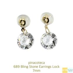 ピナコテーカ 689 バックキャッチ キュービックジルコニア ピアスキャッチ 7ミリ 18金,pinacoteca Cubic Zirconia Earrings Catch K18
