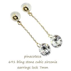 ピナコテーカ 691 バックキャッチ キュービックジルコニア アメリカン ピアスキャッチ 7ミリ 18金,pinacoteca Earrings Catch K18