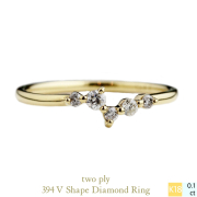 トゥー プライ 394 V字 Vシェイプ ダイヤモンド リング 0.1ct 18金 所作が美しい手元,two ply 394 V Shape Diamond Ring K18