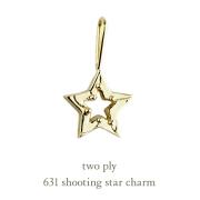 トゥー プライ 631 シューティング スター チャーム 18金,two ply Shooting Star Charm K18