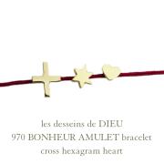 レ デッサン ドゥ デュー 970 紐ブレス ボヌール アミュレット クロス ロクボウセイ ハート 18金,les desseins de DIEU Bracelet