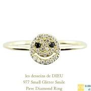レデッサンドゥデュー 977 スモール スマイル ダイヤモンド リング 18金,les desseins de DIEU Smile Diamond Ring K18